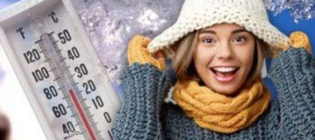 Синоптики внезапно изменили прогноз погоды на январь-февраль
