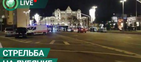 В Москве совершенно нападение на ФСБ РФ. Центр города перекрыт, идет хаотичная стрельба (ВИДЕО)