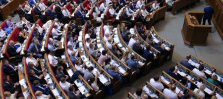 Неприкосновенных больше нет: что изменилось для украинских депутатов с 1 января