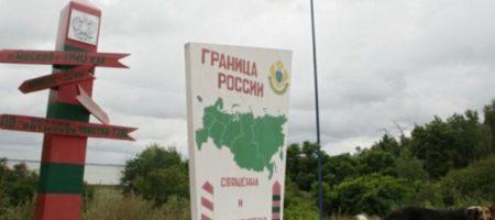 Европа потребовала от России отдать часть территории Ленинградской и Псковской областей