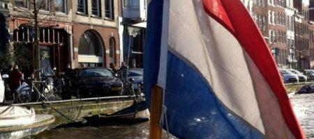 Официальное решение: Голландия прекращает свое существование