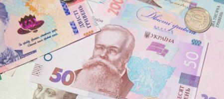 2019 год Украина завершила с дырой бюджета в 72,4 млрд грн