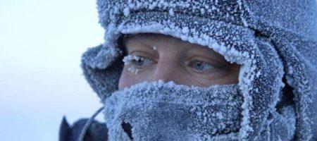 До -30: погода приготовила украинцам зимний удар. ПРОГНОЗ