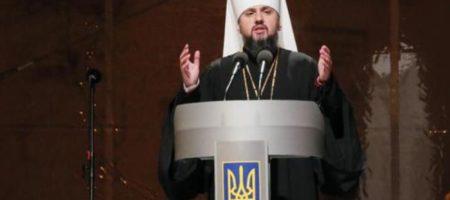 В Украине могут перенести все церковные праздники: Епифаний назвал условие. ВИДЕО