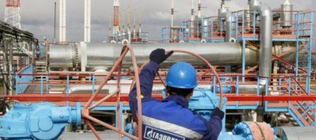 Деньги лежат на счетах: Газпром полностью рассчитался с Украиной за транзит