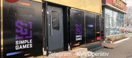Закрытые Аваковым казино мимикрировали под VIP-караоке и онлайн-игры. ФОТО