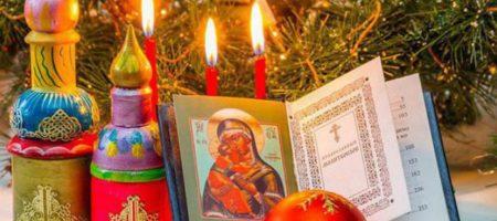 Рождественский сочельник: что нельзя делать 6 января