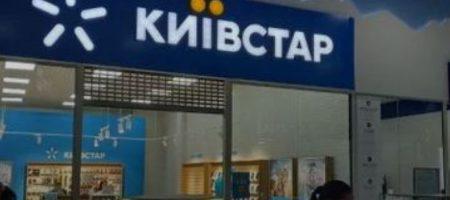 """""""Киевстар"""" официально объявил о новых ценах на услуги"""