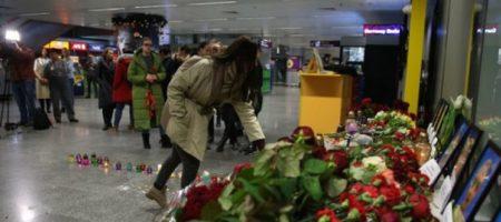 «180 хохловы****ков!». Реакция россиян на крушение украинского лайнера поражает. ФОТО