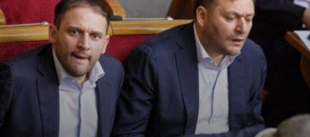 Добкины «оторвались» на грандиозной гулянке в Харькове, кадры попали в сеть. ФОТО