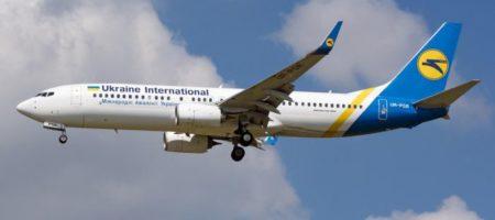 The New York Times подробно воспроизвела смертельный рейс самолета МАУ в Иране. ВИДЕО