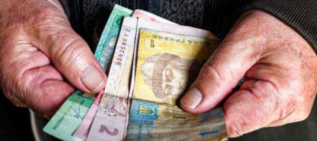 Украинцам урежут пенсии: кому не повезет в уже 2020-м