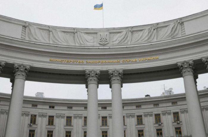 В МИД Украины прокомментировали заявление Израиля касательно «антисемитов»