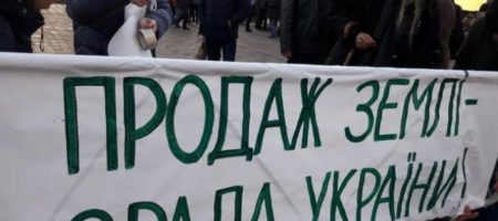 """Люди """"штурмуют"""" дом Зеленского: все подробности"""