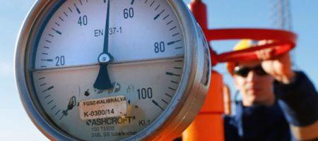 Украинцам сообщили важную новость о запасах газа: что следует знать