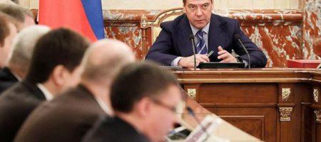 Реакция путинских министров на новость об отставке попала на видео