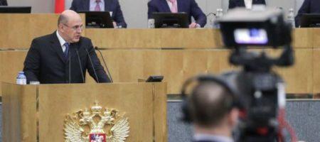 Госдума РФ согласилась назначить человека Путина в должности нового российского премьера