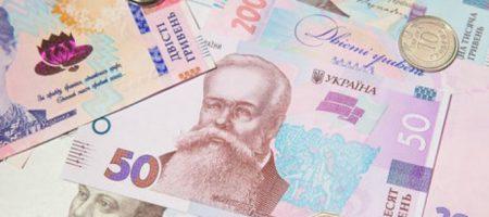 Гривна «уходит на выходные» не в лучшей форме: свежий курс валют