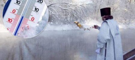 Ударит мороз: синоптики удивили прогнозом на Крещение в Украине