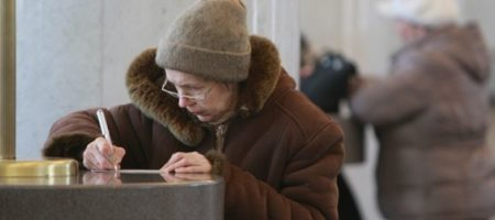 Кабмин одобрил бюджет Пенсионного фонда