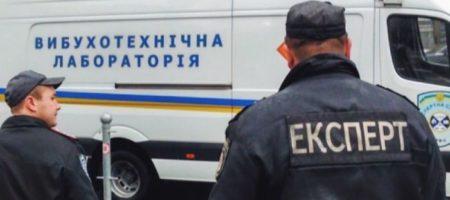 В центре Киева прогремел страшный взрыв: на месте ЧП работают копы и спасатели
