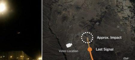 Появилась полная видеореконструкция полета и трагического падения самолета МАУ в Иране