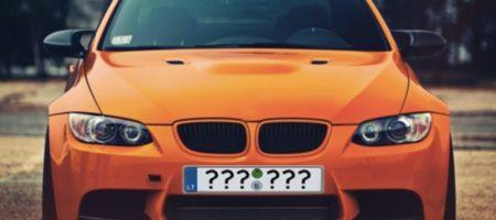«Євробляхи» стали поза законом: що буде з нерозмитненими автомобілями