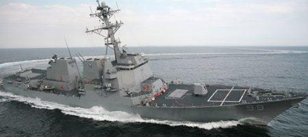 В Аравийском море российский корабль едва не столкнулся с миноносцем США