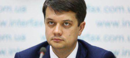 Разумков отчитал депутатов за необдуманные высказывания в эфире