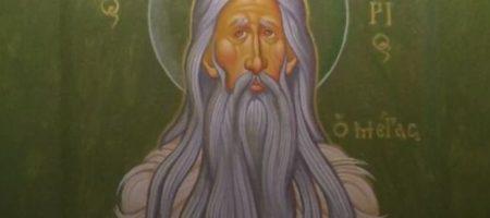 День Святого Макария: что обязательно нужно сделать 1 февраля