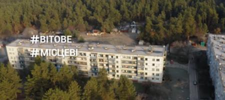Последняя загадка СССР: как сейчас живет украинский город-призрак Орбита. ВИДЕО