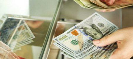 Доллар и евро готовы ударить: курс валют резко изменится: