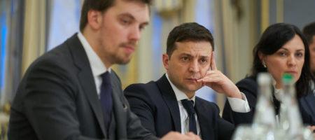 Зеленский требует объяснить высокие платежки: ВИДЕО совещания