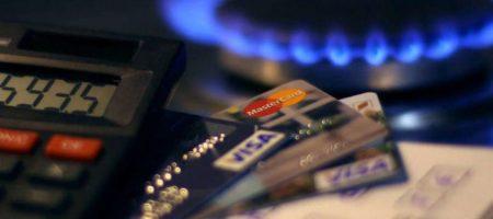 Цена на газ: что украинцы увидят в платежках из-за новой формулы