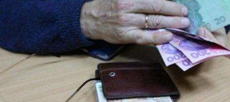 Украинских пенсионеров ждет очередное «покращення»: что изменится в 2020 году