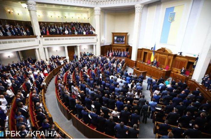 Рада разблокировала подписание изменений в Налоговый кодекс