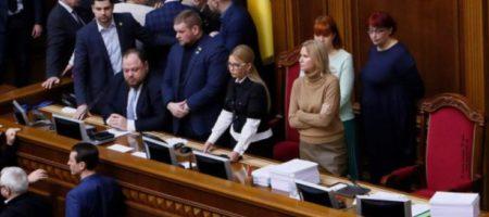 Тимошенко портит госимущество в Раде: дошло до крови