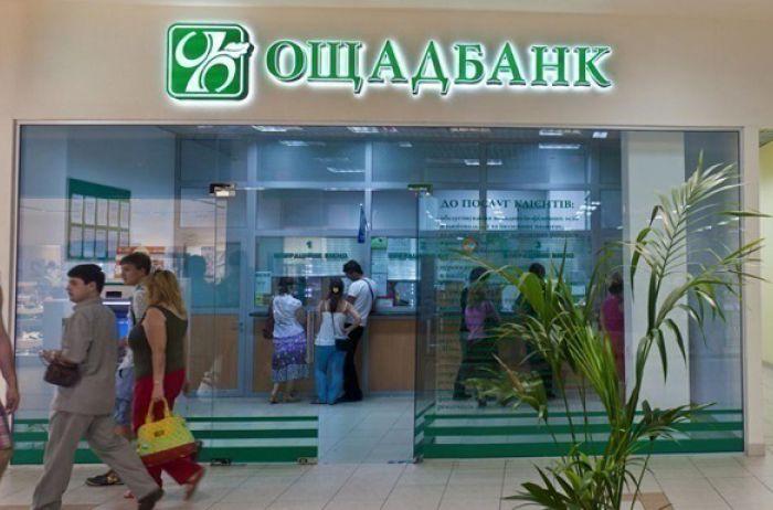 В Украине за год закрыли более полтысячи отделений банков