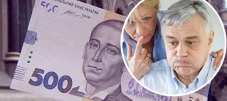 Пенсии в Украине: эти документы нужны для оформления выплат в 2020 году