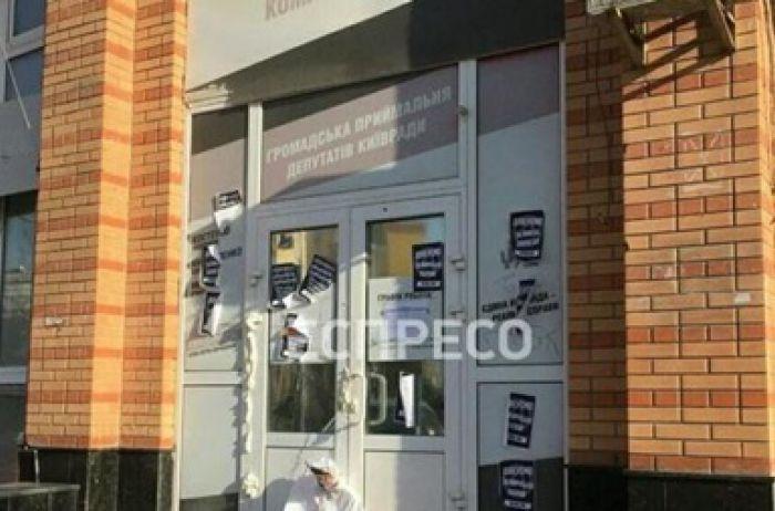 Неизвестный замуровал монтажной пеной дверь в приемную депутатов Киевсовета