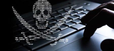 Киберполиция хочет «рассекретить» читателей сайтов: что нас ждет