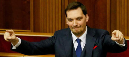«С 1 апреля – бесплатно»: Гончарук дал украинцам громкое обещание