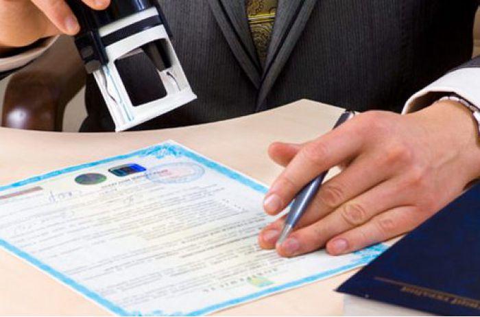 Ни пожениться, ни развестись: что не смогут делать украинцы без нотариусов
