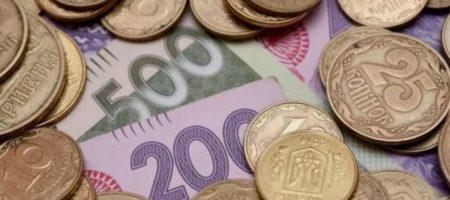 Украинцам урежут зарплаты: на что придется отдавать деньги