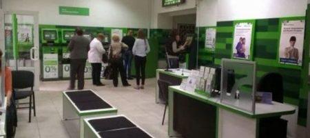 Приватбанк начал распродажу: появилось обращение к украинцам