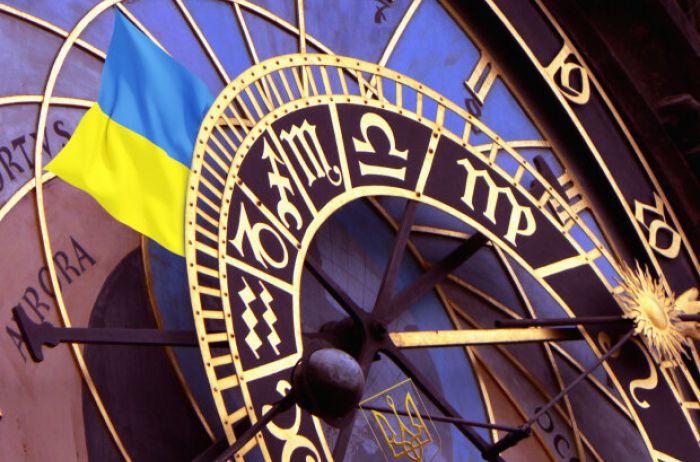 Астролог предупредил украинцев об опасности, ожидающей их в феврале