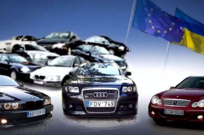 Бесплатная растаможка «евроблях» – реальность
