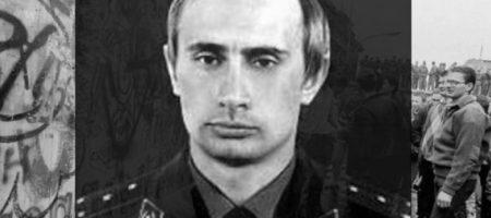 В России показали секретный документ КГБ о Путине