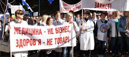 Официально: с 1 апреля медикам урежут зарплаты. ДОКУМЕНТ