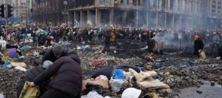Число погибших на Майдане: ГБР озвучило новые данные
